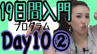 英文法 比較2 Day10②/③[221]