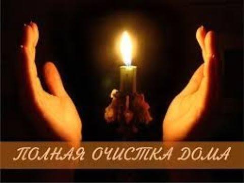 Магия 2012 год