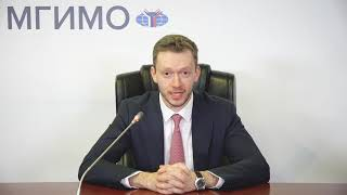 Dr. Andrey Baykov, MGIMO University Vice President for Research and Global Engagement