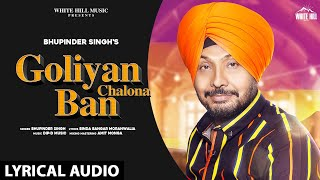 Goliyan Chalona Ban (Lyrical Audio) | Bhupinder Singh | New Punjabi Songs 2020 | White Hill Music