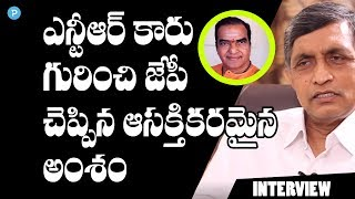 Dr.Jayaprakash Narayan reveals interesting things about NTR || Telugu Popular TV
