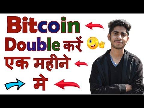 Indicele bitcoin wiki