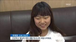 2015년 09월 27일 방송 전체 영상