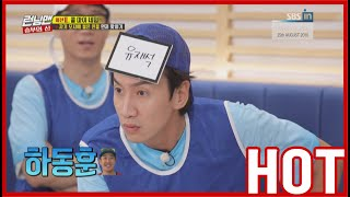 "[HOT CLIPS] [RUNNINGMAN] [EP 465-1]   Kwang Soo is call out ""Tiny is Haha""! (ENG SUB)"