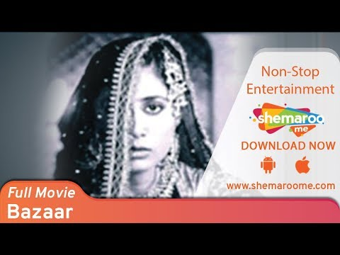 Bazaar (1982)(HD) Smita Patil | Naseerudin Shah |Farooq Sheikh | Sulabha Deshpande | Hit Hindi Movie