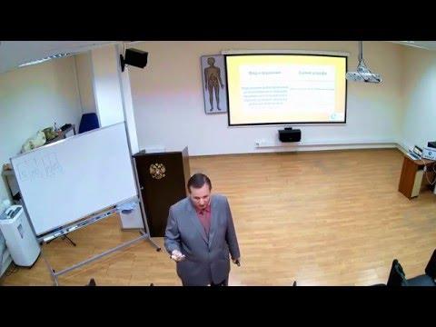 Киевские школы по астрологии