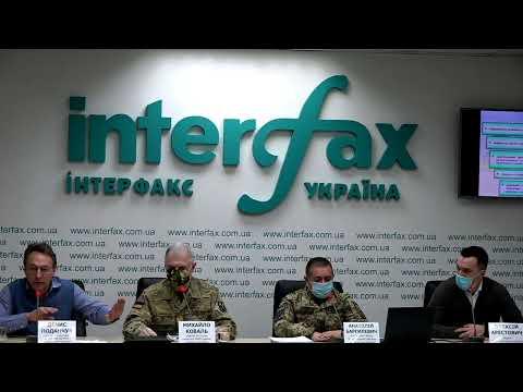 Территориальная оборона Украины. Текущее состояние и перспективы развития