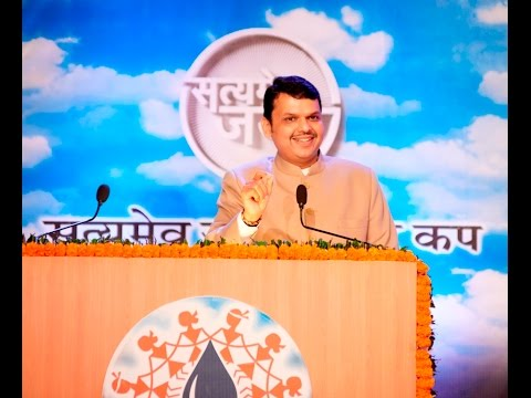Chief Minister of Maharashtra Speaks at the Satyamev Jayate Water Cup Awards (Marathi)