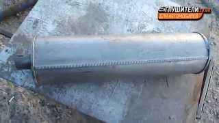 Глушитель Газель двигатель 406 (центр) Черновцы (Sks)