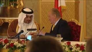 preview picture of video 'S.M. el Rey participa en un encuentro con empresarios en Manama'
