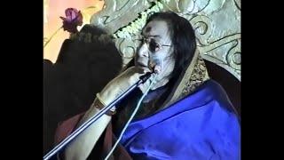Eve Of Mahashivaratri Puja, Evening Program thumbnail