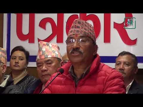नेपाललाई हिन्दु राष्ट्र घोषणा गर्न सरकारसँग राप्रपाकाे माग