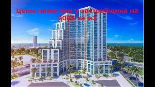 Цены дешевле чем у застройщика на 200$/ м2. апартаменты от собственника. 150 метров от моря