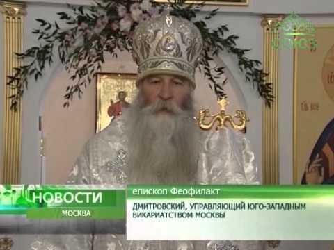 Прямая трансляция церкви миссия благая весть из колизея