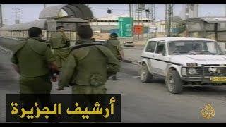 تحميل و مشاهدة الحصار الإسرائيلي يفاقم معاناة الفلسطينيين اليومية 1997/8/17 MP3