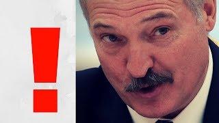 Лукашенко обнаглел?? НУ И НОВОСТИ! #28
