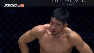 XIAOMI ROAD FC 043 KIM KYEONG-PYO(김경표) VS ARMAN TSARUKYAN(아르만 사르키안)