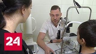 Лучшие педиатры сверили планы на Десятилетие детства - Россия 24