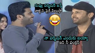 Sharwanand And Nithin Funny Moment At Ranarangam Pre Release Event | Daily Culture