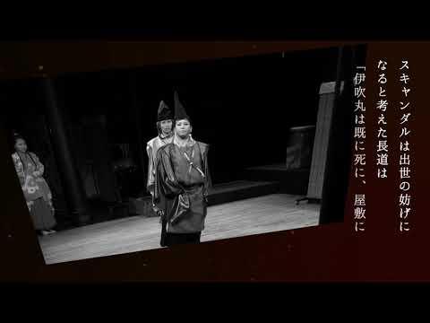 NYで賞賛されたミュージカルカンパニーOZmate「大江山鬼伝説」