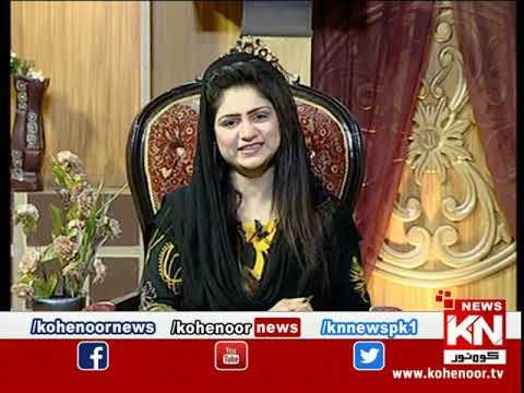 Istakhara 29 September 2020 | Kohenoor News Pakistan