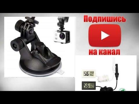 Лучшая присоска для gopro и других камер/ Обзор гигрометра с Ali