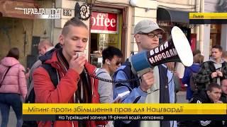 Випуск новин на ПравдаТУТ Львів за 02.10.2017