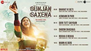 Gunjan Saxena - Full Album | Janhvi Kapoor | Amit   - YouTube