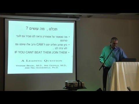 כורכום - הזהב מהשוק: הרצאה מרתקת על הסגולות הבריאותיות המוכחות של התבלין