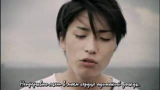 Такуя Уехара и Юя Матсушита, Matsushita Yuya - Lonely Rain (RUS SUB)