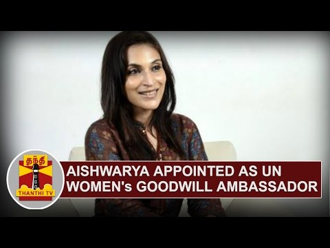 Aishwarya-Dhanush-appointed-as-UN-Womens-Goodwill-Ambassador-for-South-India