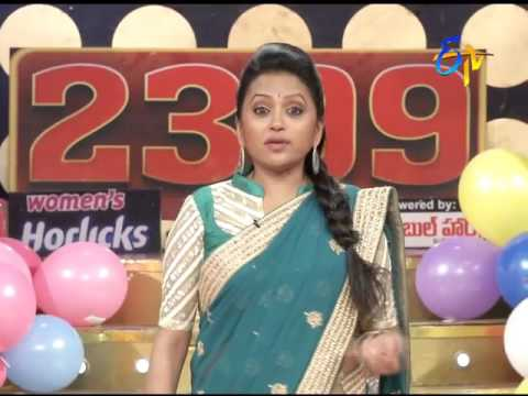 Star-Mahila--23rd-April-2016--స్టార్-మహిళ--Latest-Promo