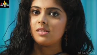 Love You Bangaram Movie Scenes  Shravya Romance With Rajiv  Sri Balaji Video