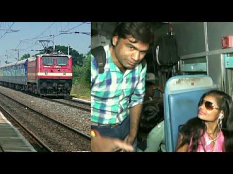 ट्रेन से यात्रा करने वाले इस विडियो को जरूर देखें / ROHIT RATAN
