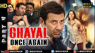 Ghayal Once Again - Part 4 | Hindi Movies | Sunny Deol Movies I Action Movies