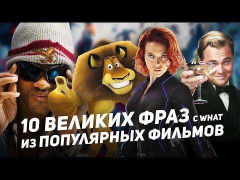 Песня счастья русской земли