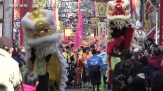 横浜中華街 春節2013 祝舞遊行