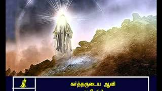 TAMIL BIBLE VIDEO COMMENTARY GENESIS 6 PART 3