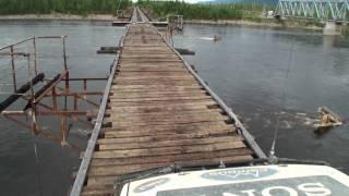 World's most dangerous road bridge. EXTREME