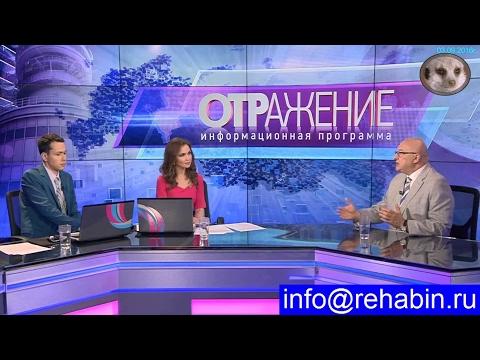 """""""ОТР"""". Право на санаторно-курортное лечение инвалидов. 03.09.2016г."""
