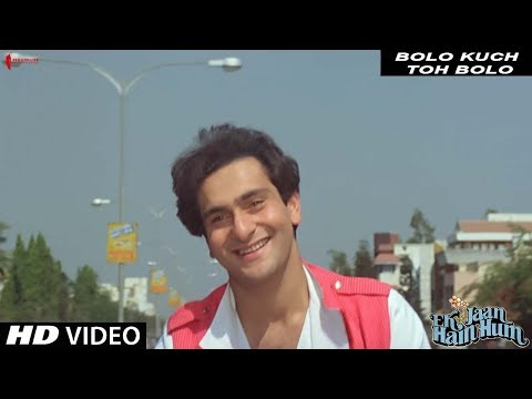 bolo kuch toh bolo | ek jaan hai hum | full song hd | rajiv kapoor, divya rana Download Song Mp3