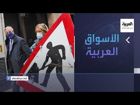 العرب اليوم - شاهد: تسريح قياسي للوظائف في بريطانيا بسبب فيروس