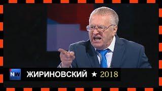 Жириновский. Грудинин овощной набор. 18.03.2018