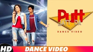 Putt Jatt Da (Dance Video) | Diljit Dosanjh | Pankaj and Preeti Dance Academy| Latest Songs 2018