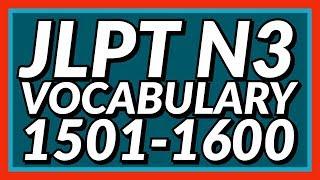 jlpt n3 - TH-Clip