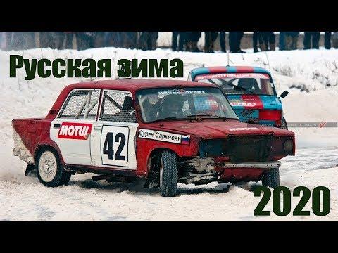 Автошоу на льду Слободской