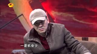 """综艺 背后的故事之陈建斌蒋勤勤的""""裸婚时代"""""""