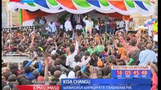 Kimasomaso : Chanzo cha Siasa za Chuki sehemu ya kwanza 2017/22/07