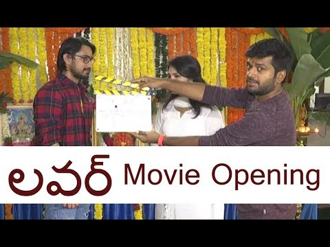 Raj Tarun and Gayatri Suresh Lover Movie Opening