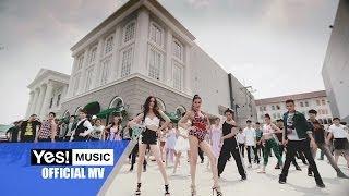อย่ามโน (Don't Cha) : Gybzy - Baitoey | Official MV